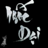meo_ko_an_ca
