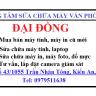 daidonghpv
